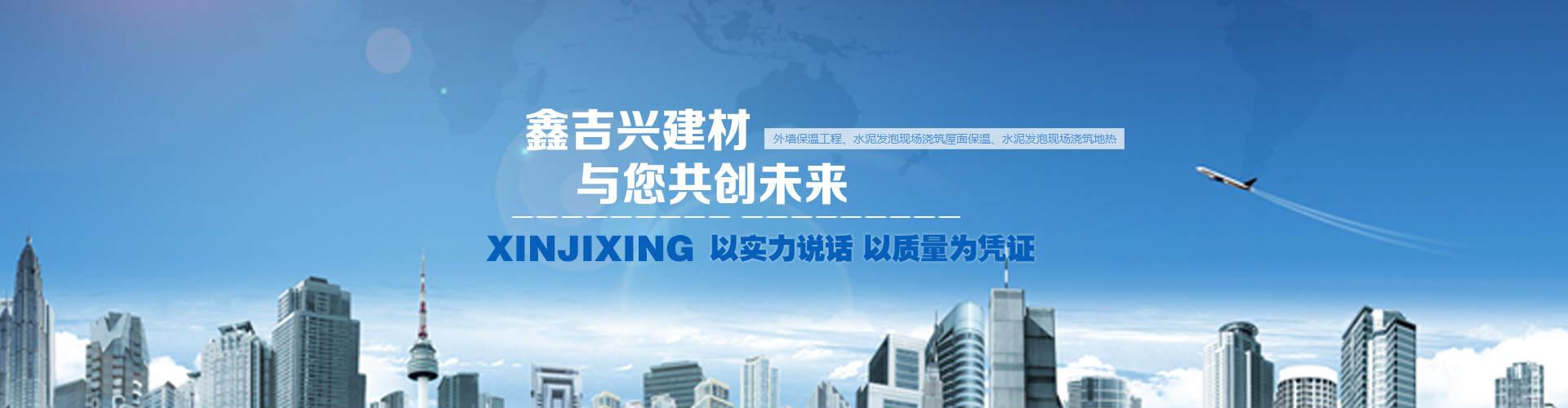 辽宁沈阳苹果ManBetX下载manbetx官网登录手机板